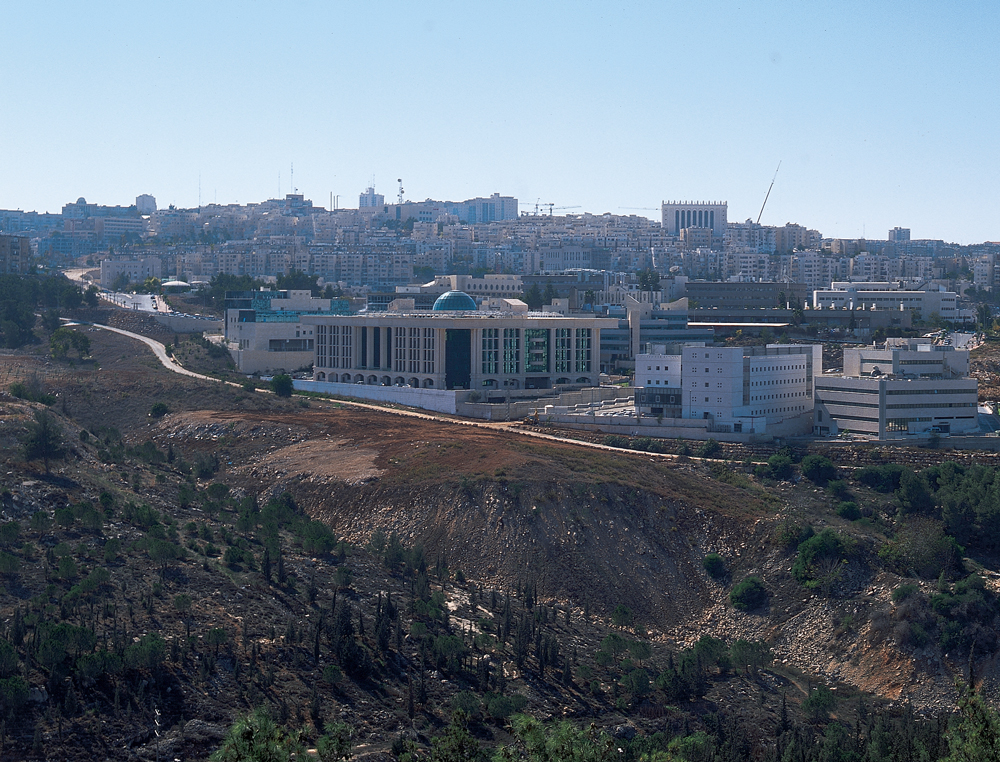 תמונה של הבניין